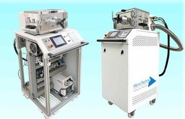 Machine spéciale pour la technologie du vide