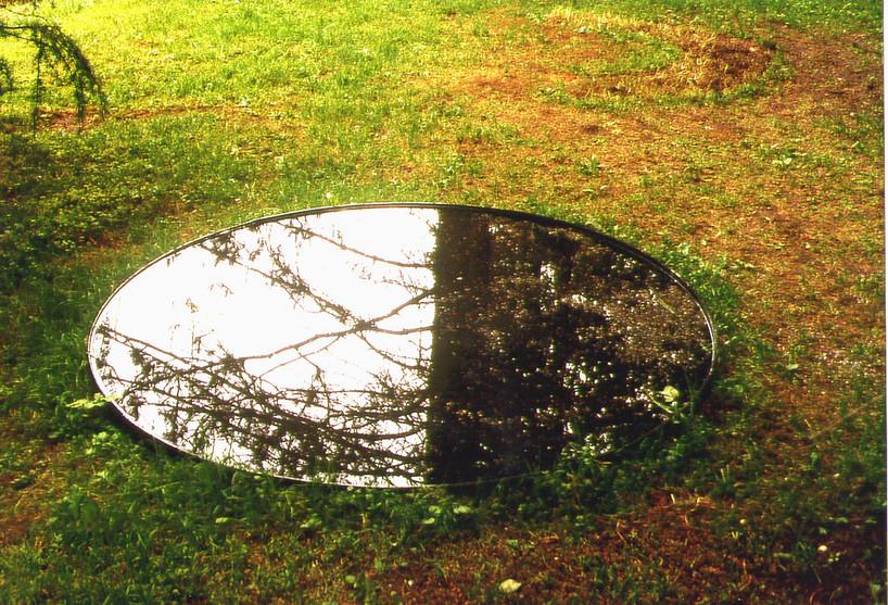 목지(수조각) 2004