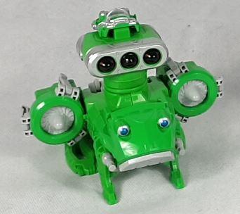 Buster Animal FS o0 Frog (Jap.)