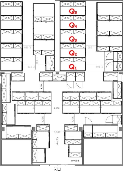 グランドギャラリートランクルーム Qタイプ 配置図