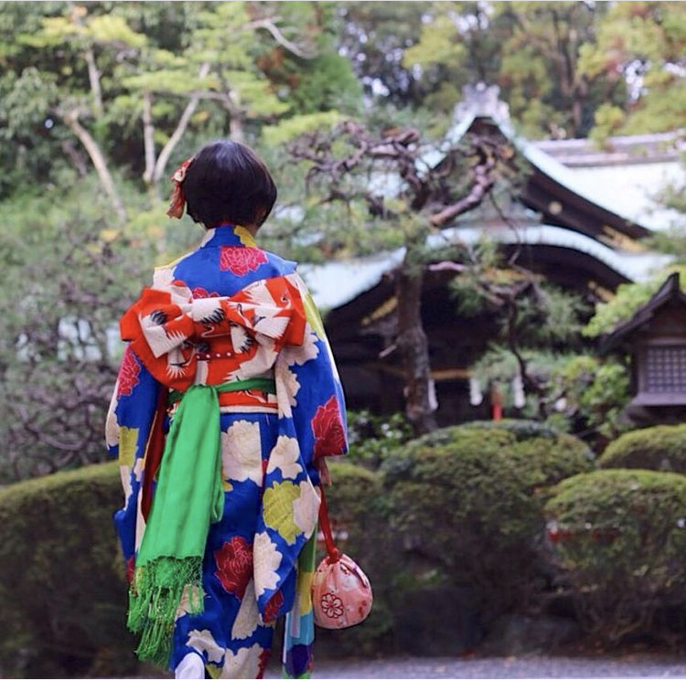 ONLINE EVENT -  Wed 17 Feb - KIMONO UNCOVERED