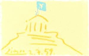 Le Parthenon (Pablo Picasso, 1959)