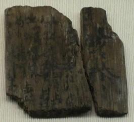 習書木簡(奈良県立橿原考古学研究所付属博物館)