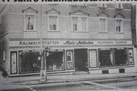 Bild: Gebäude Firma Anthuber ca 1970