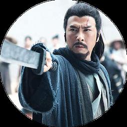 The Lost Bladesman ('Guan Yun Chang')