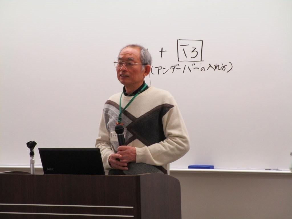 Webメール講座