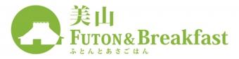 美山FUTON&Breakfast官方網站