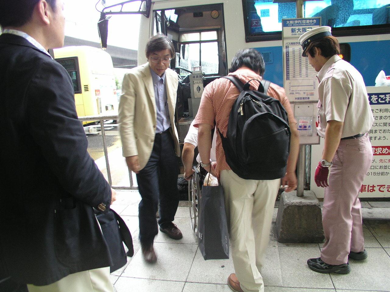 今から新幹線で大阪に