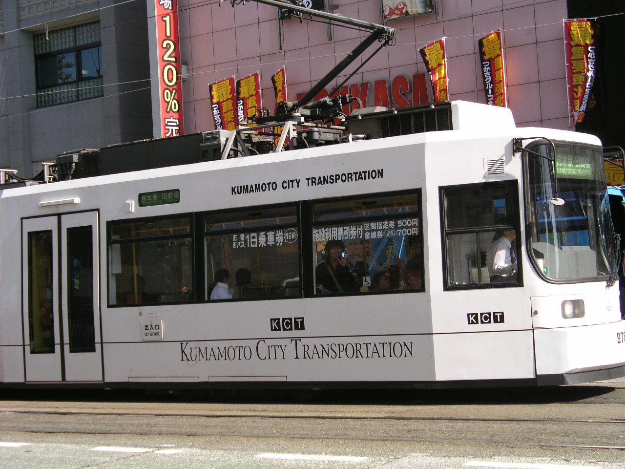 日本で最初に入った低床電車