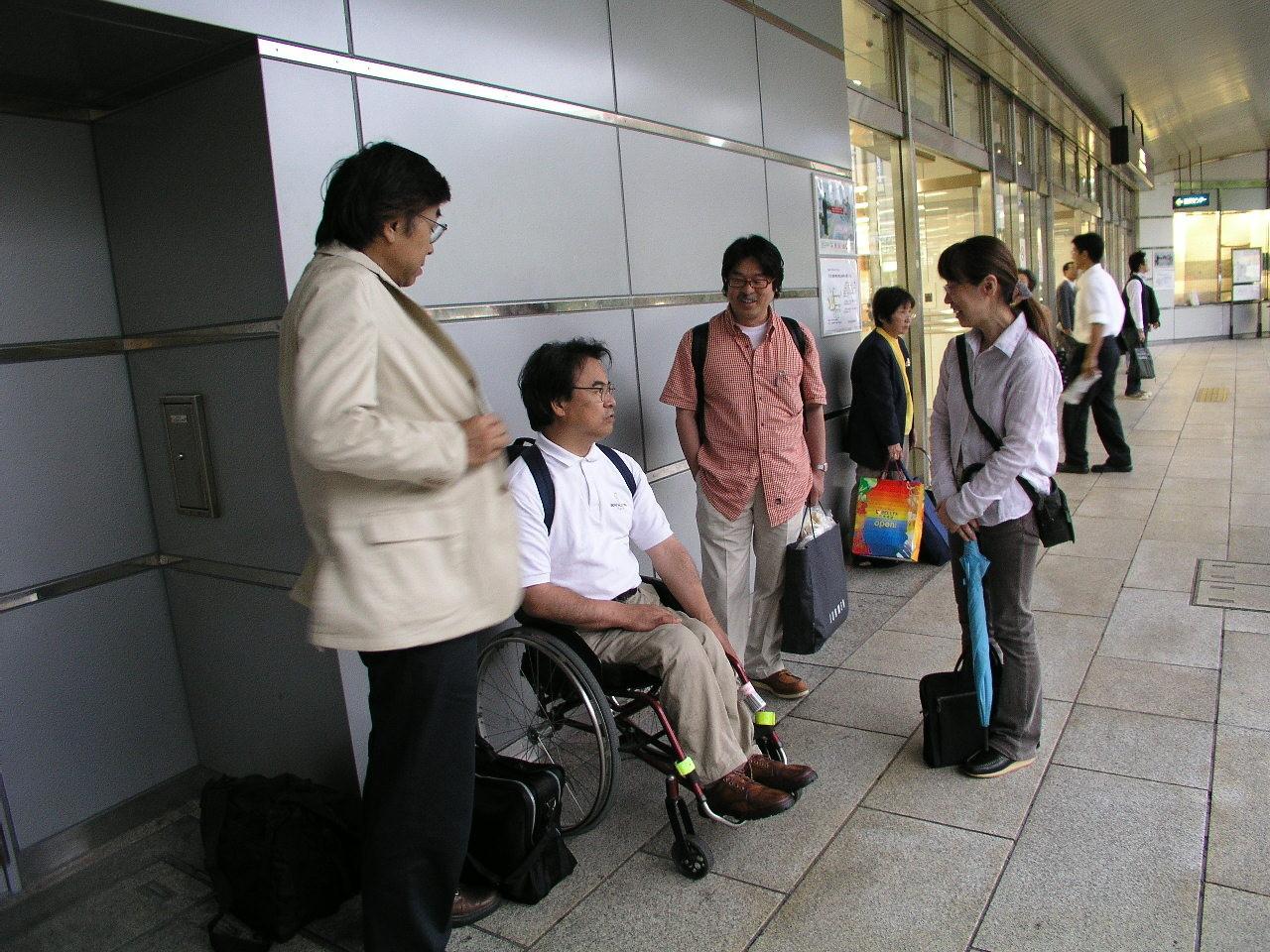 出迎え有難うございます、名古屋駅に着きました