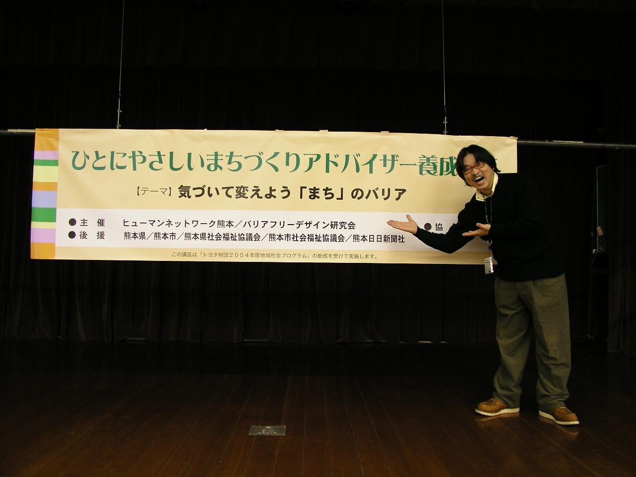 名古屋で勉強してきたことを生かせるときが来ました