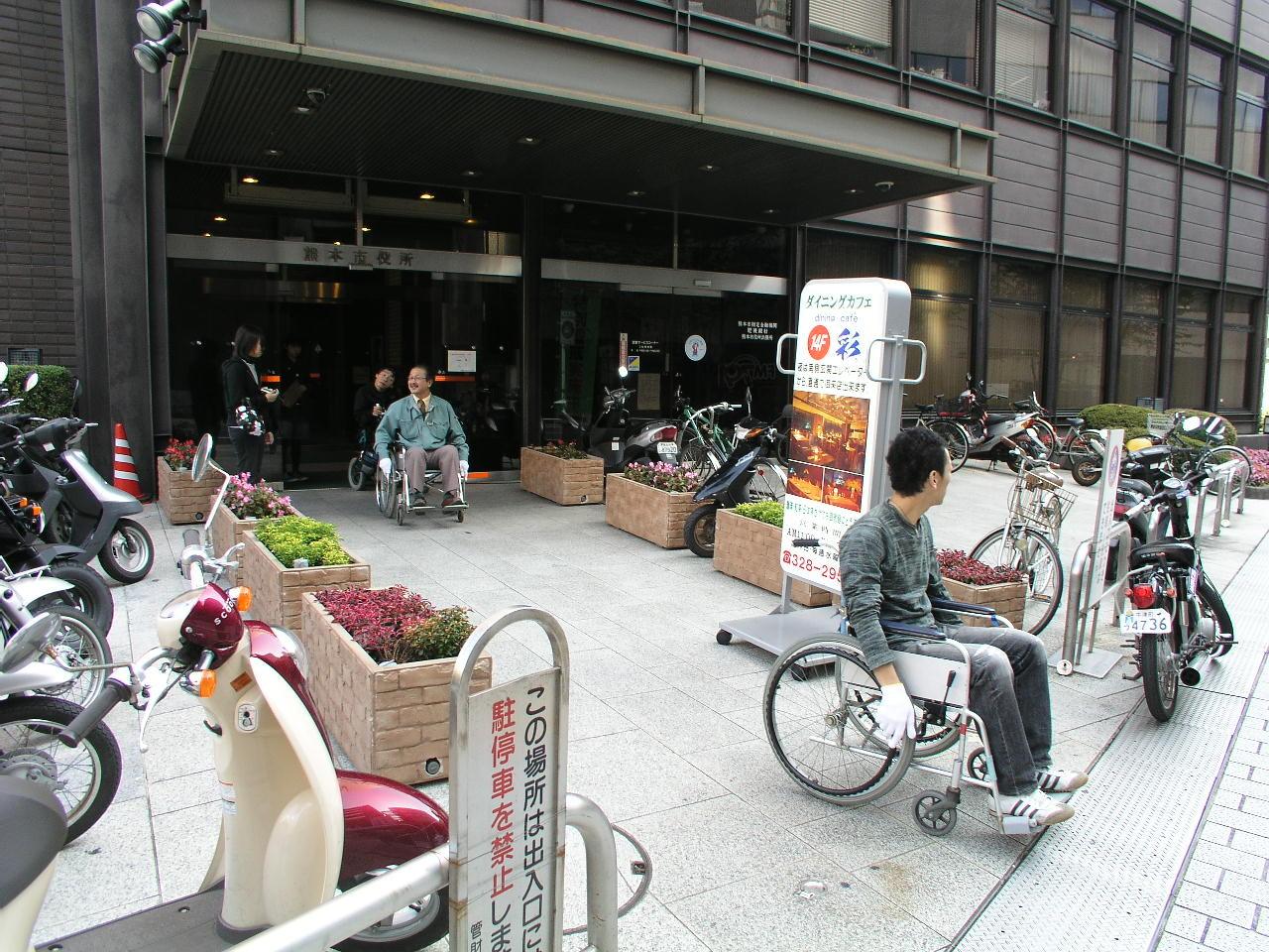 熊本市役所を出発