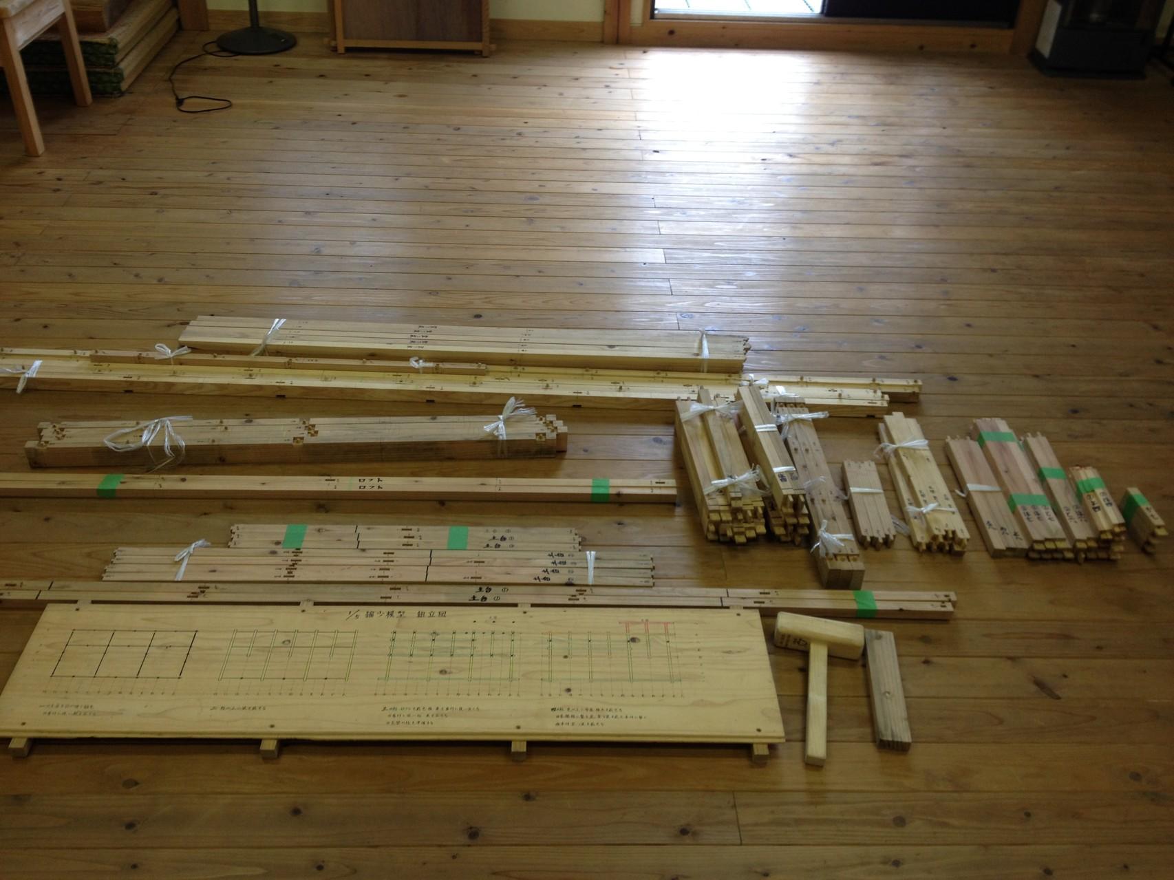 模型部材 これが造れると自分の住いが造れます、参考になりますよ