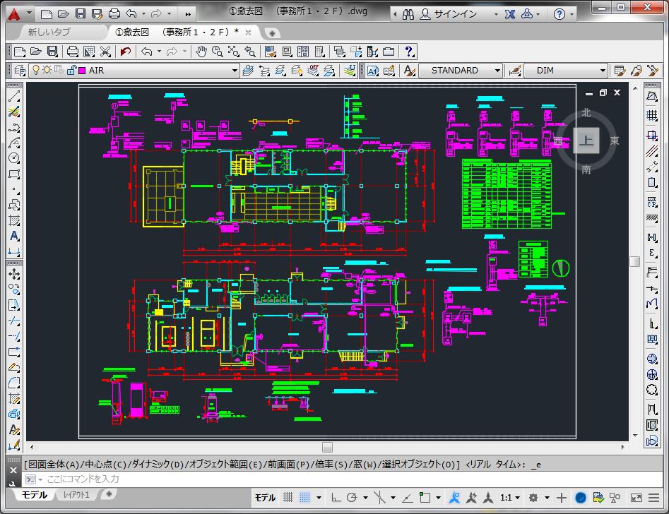 変換例 - CADデータに変換 (ラスター→ベクター変換+画層割り振り+文字部分のテキストデータ化)