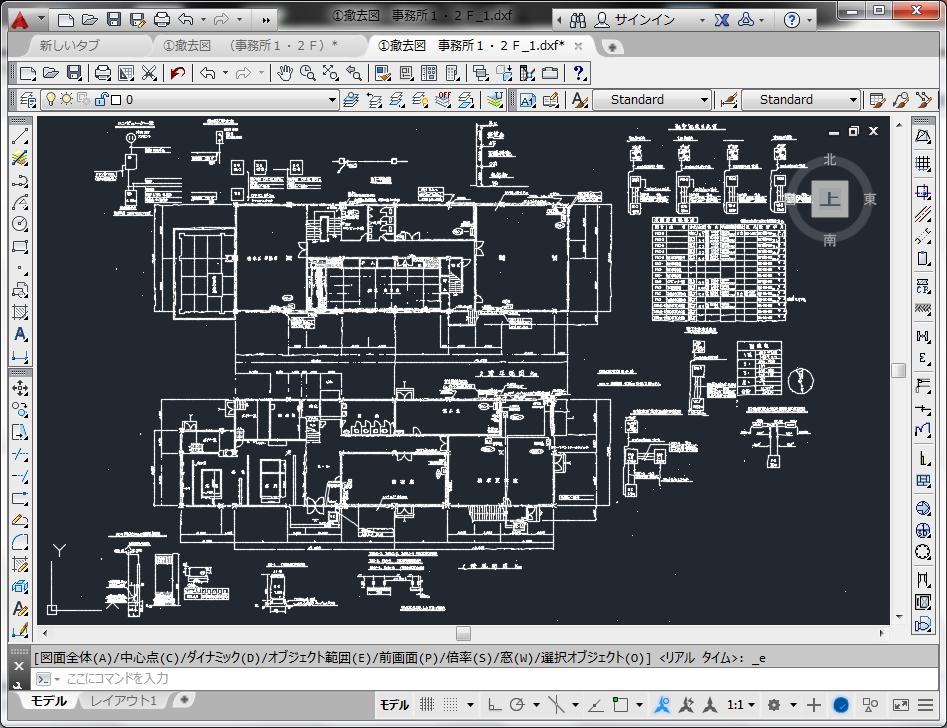 変換例 - CADデータに変換 (ラスター状態でのスケール合わせのみ)