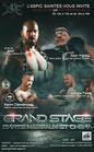 Stage arts martiaux : cinéma d'action