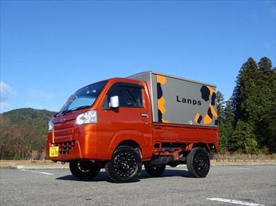 農業や移動販売などに使用する軽トラックの荷台のカスタムをご希望なら