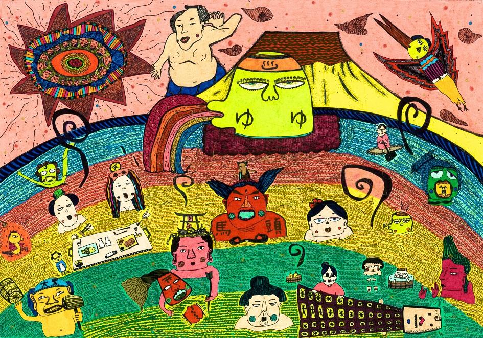 こばやしまな 虹神様大浴場 / Mana Kobayashi  God of Rainbow Spa