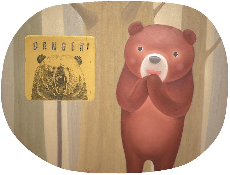 齋藤将 くまによろしく / Sho Saito Say hello to bear