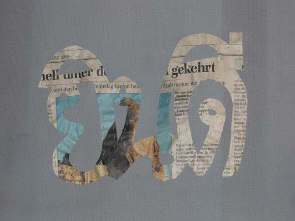 welcome curtain - detail, newspaper tailed on drapery, 86,6 x 55,1 in, ICW and Morakot Ketklao 2008