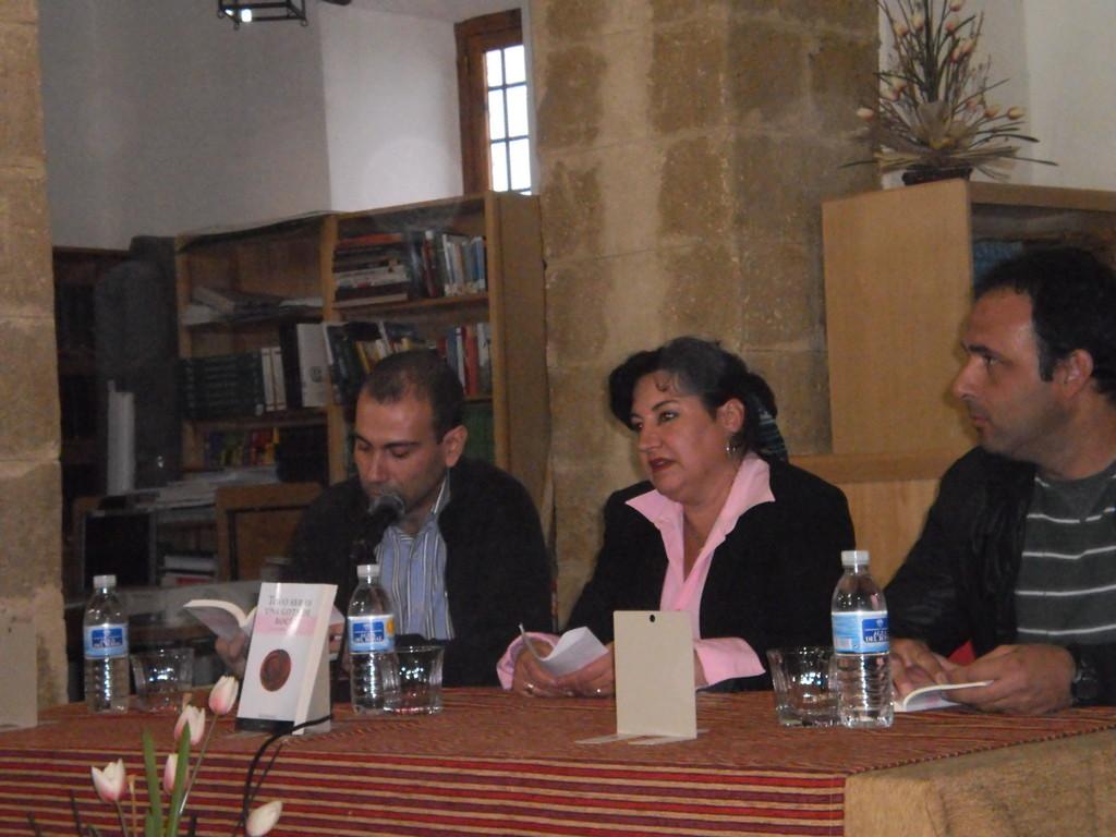 Presentación del Libro de Eugenia Moreno Aguilera en IZNÁJAR