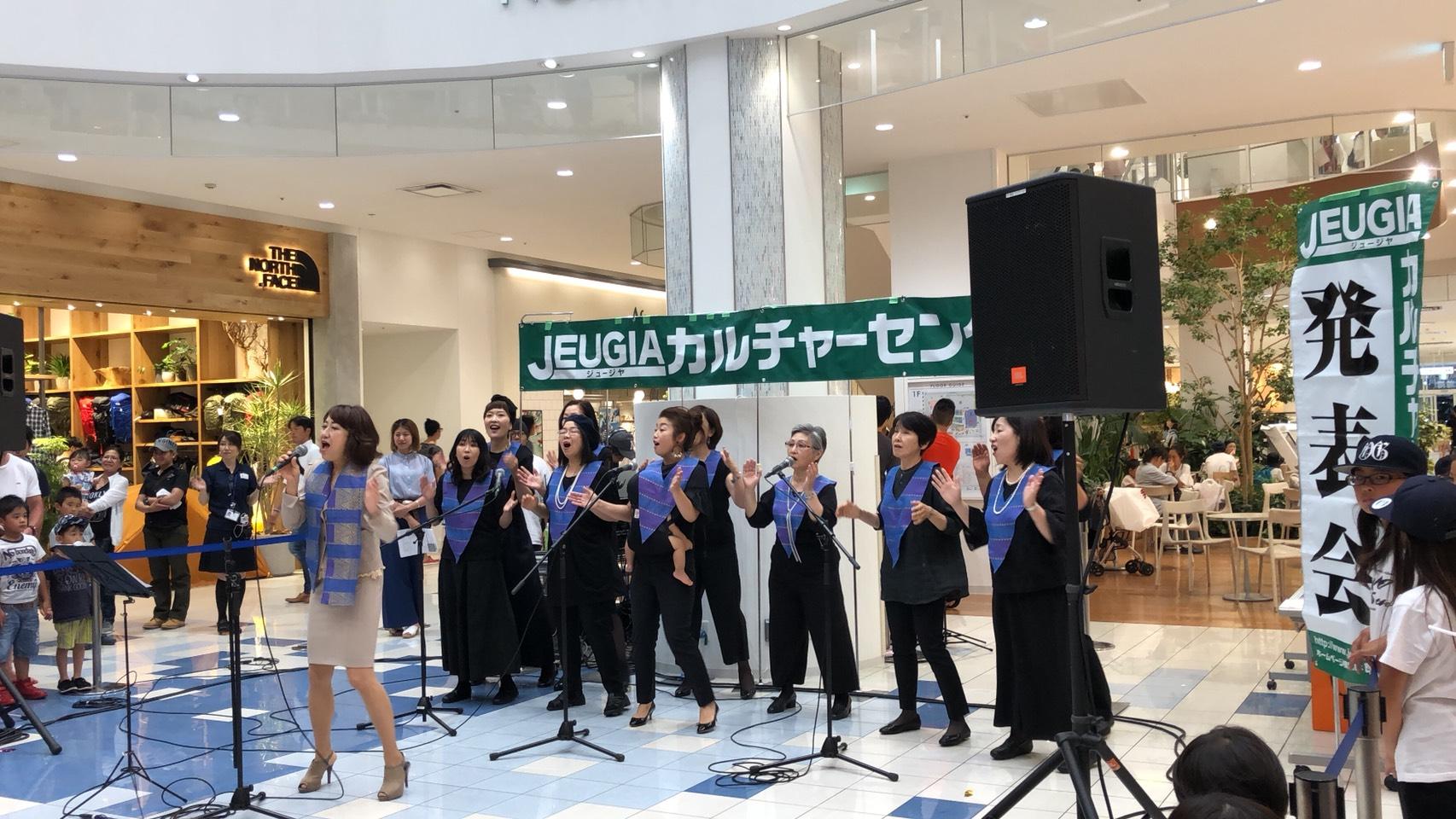 ジュウジヤカルチャーセンター 湘南 講座発表会にて