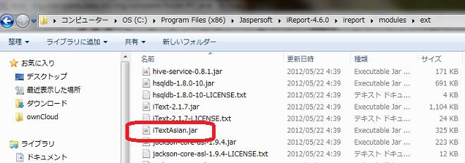 iTextAsian.jar