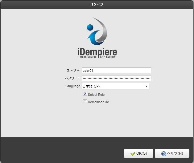Web-UIのログイン画面