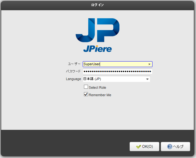 iDempiereのロゴマークをJPiereのロゴマークに変更したログイン画面
