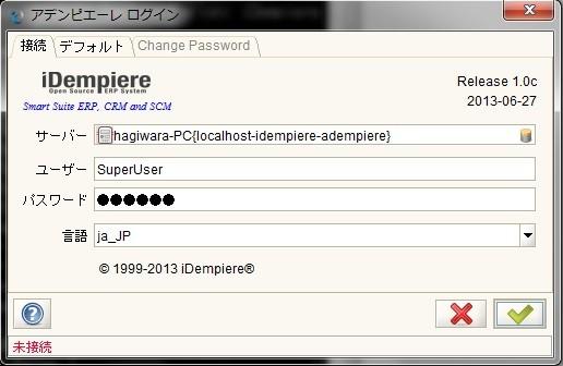 Swing-UIのログイン画面