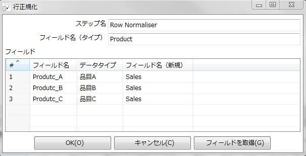 Row Normaliser