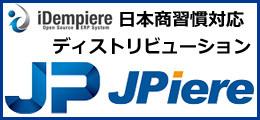 JPiere(ジェイピエール)