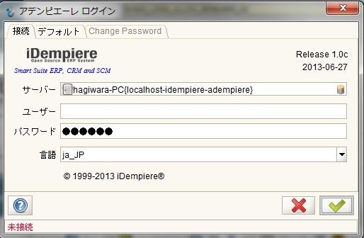 Swing-UIのログイン画面:ユーザー情報が空欄になっている。