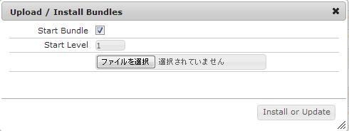 Upload/Install Bundles