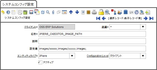 画像ファイルのパス設定