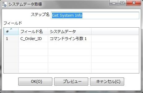 Get System Info