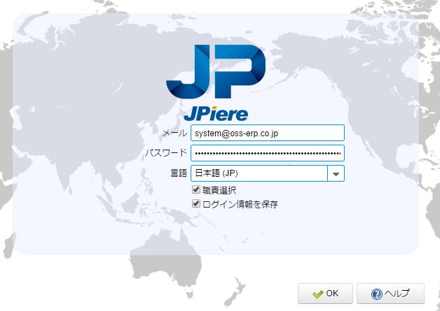 JPiereのログイン画面