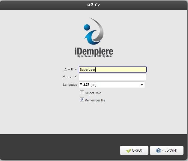 Web-UIログイン画面