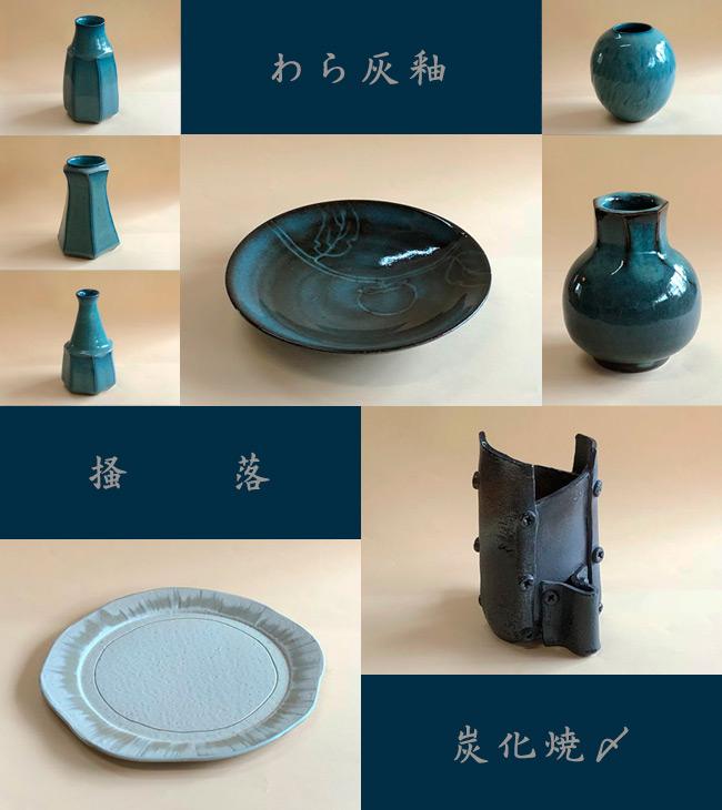 多古焼|2018年作品|陶芸品