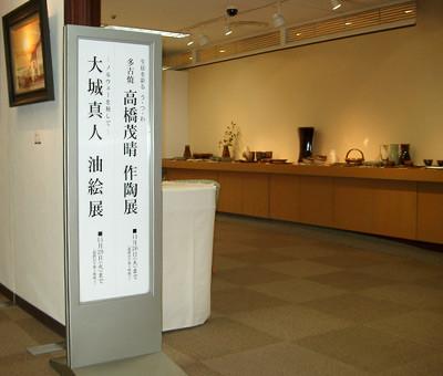 高橋茂晴|個展2013|千葉三越1