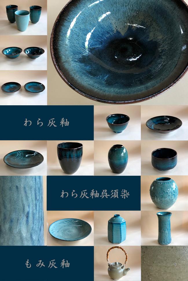 髙橋茂晴|多古焼|陶芸|作品