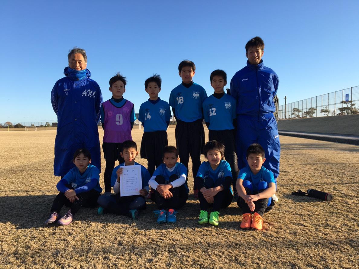 U-11亀山サッカー大会 1位パート準優勝 2018/12/27