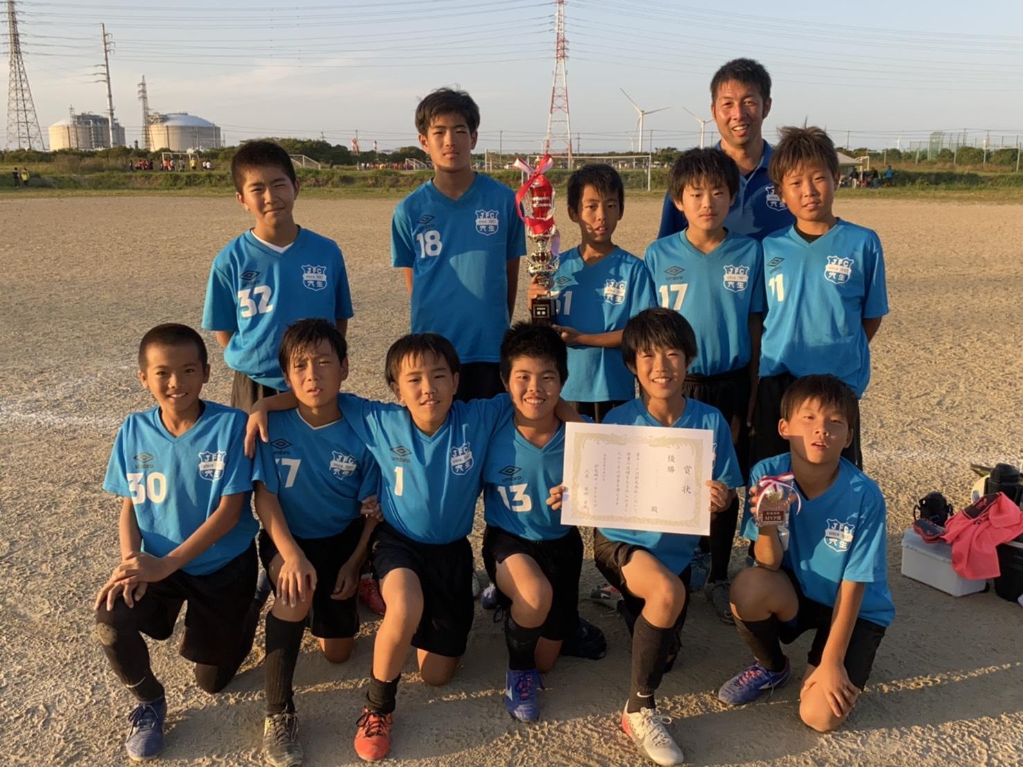 U-12折西カップ 2位パート  優勝!  2019/10/6