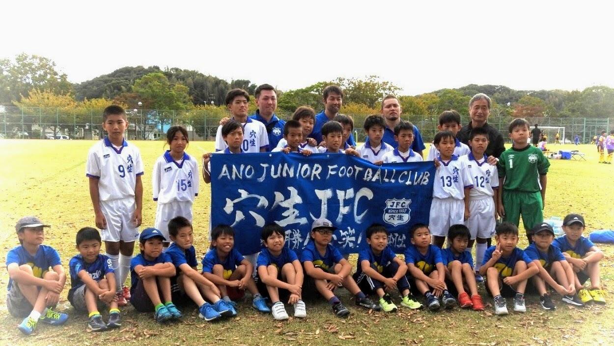 JFA第43回全日本U-12サッカー選手権大会 福岡県大会出場決定!!!