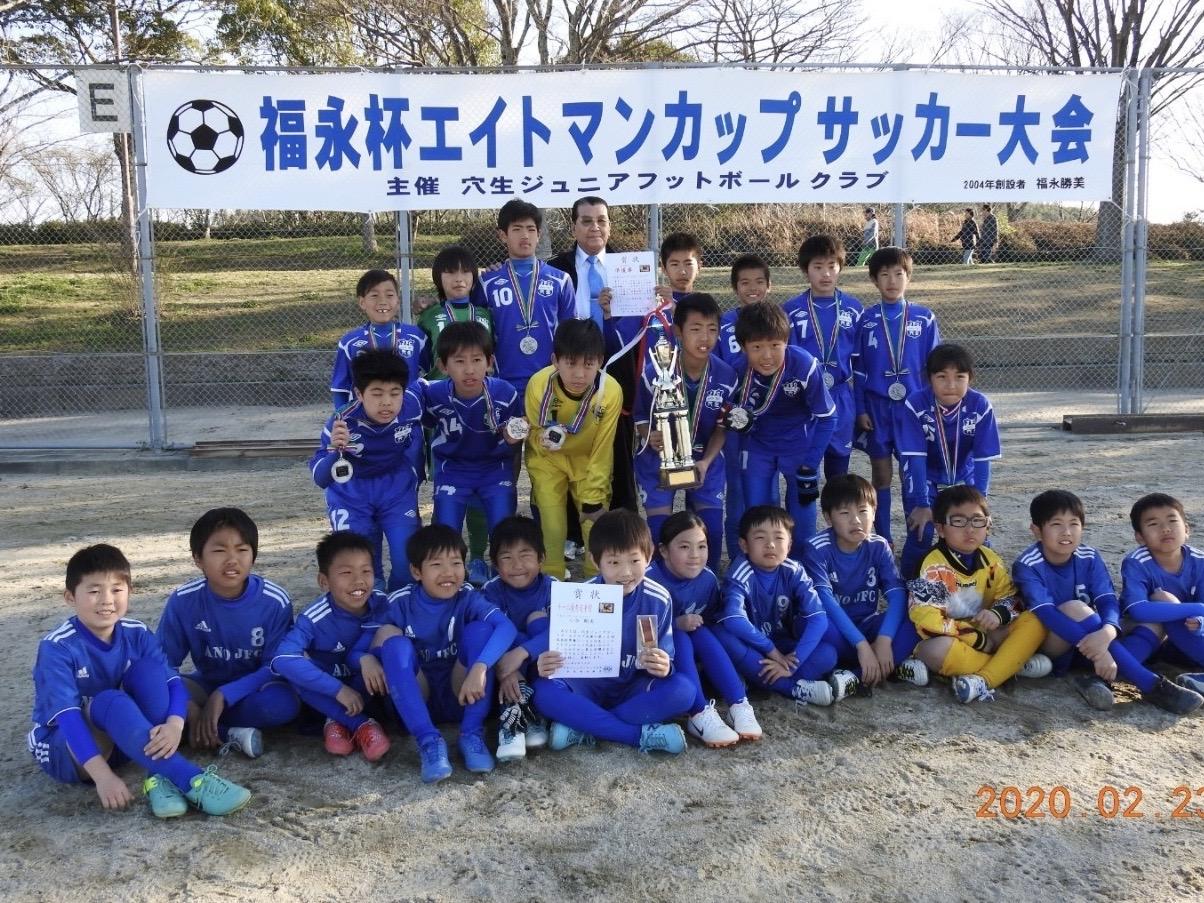 2020/2/23 U-12福永杯  準優勝