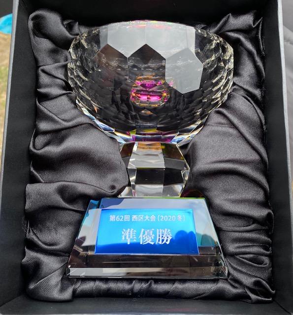 2020/2/16 U-12八幡西区大会  準優勝