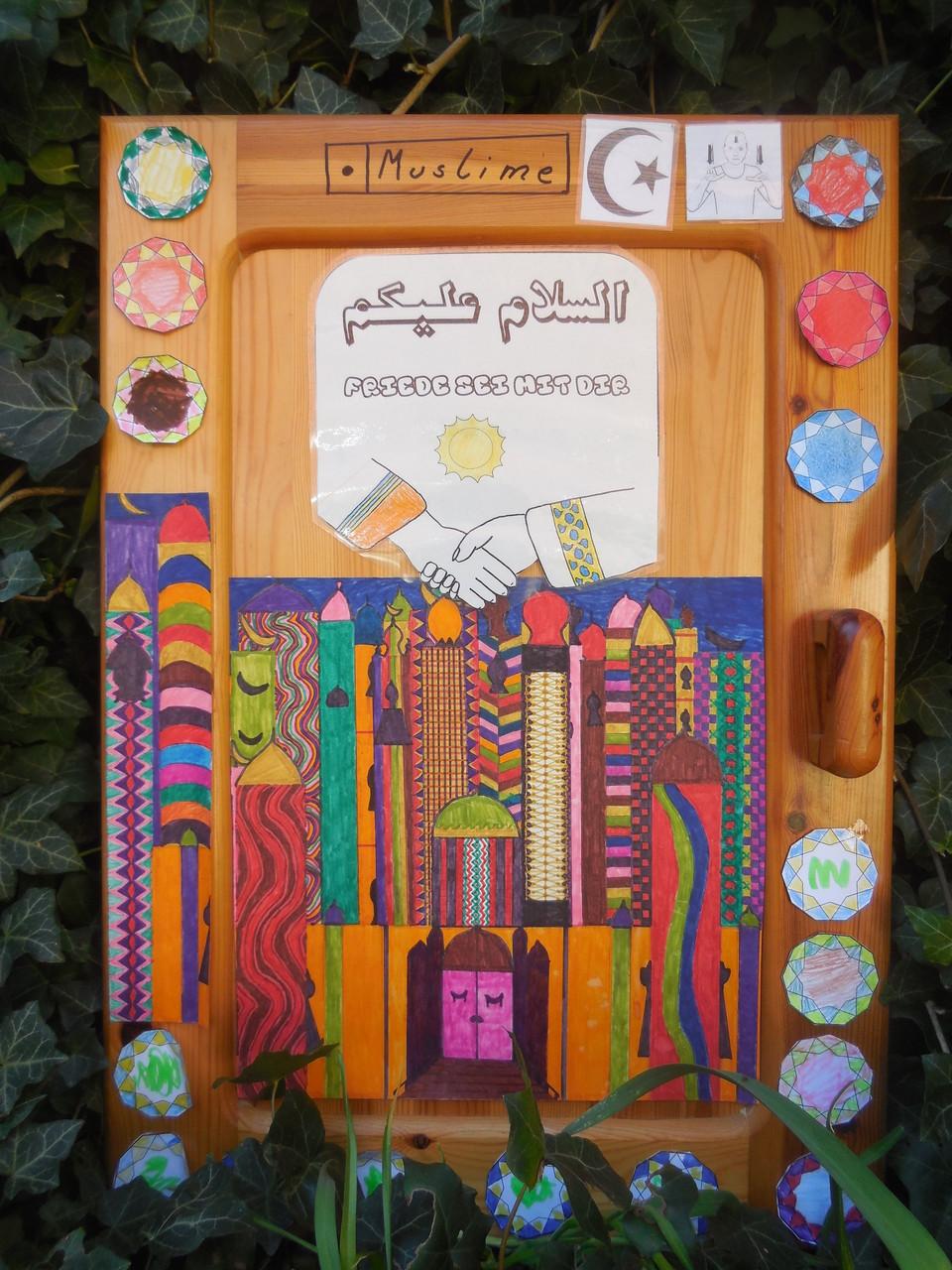 Tür mit islamischenSymbolen