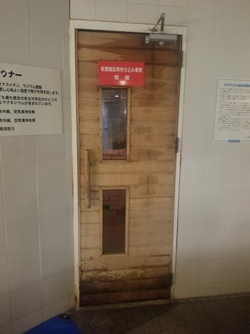 交換前の痛んだドア