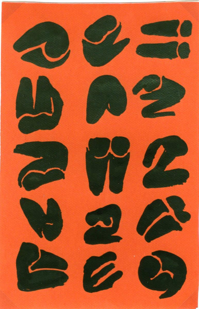 Selbstakt, Tusche auf farbigem Papier,  21 cm x 29 cm, 1997