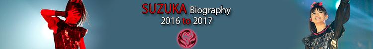 Click to enter